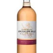 Jerusalem Hills Muscat de Hambourg - 2008 - 75 Cl. 13% Vol.