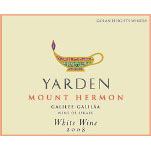 Yarden Mount Hermon White - 2010/11 - 75 Cl. 13,5% Vol.
