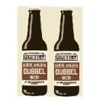 Maallust Dubbel -2 flessen 30 Cl.- 7% Vol.